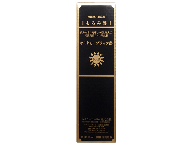 かしじぇーブラック酢 GOLD(1本)