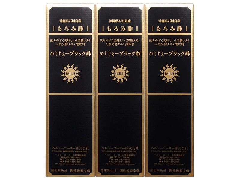 かしじぇーブラック酢 GOLD(3本)